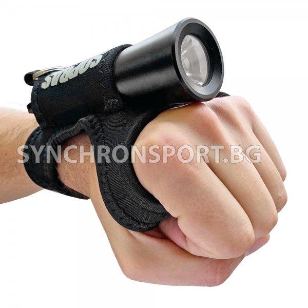 Държач 2.5cm за прожектор за китка