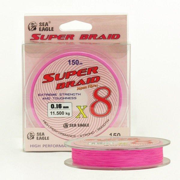 Плетено влакно Super Braid X8, розово, 150м