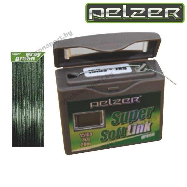 Плетено влакно Pelzer Super Soft Link 25/35/45lb - (20м)