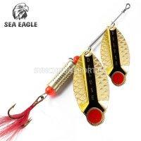 Блесна Sea Eagle 18-153