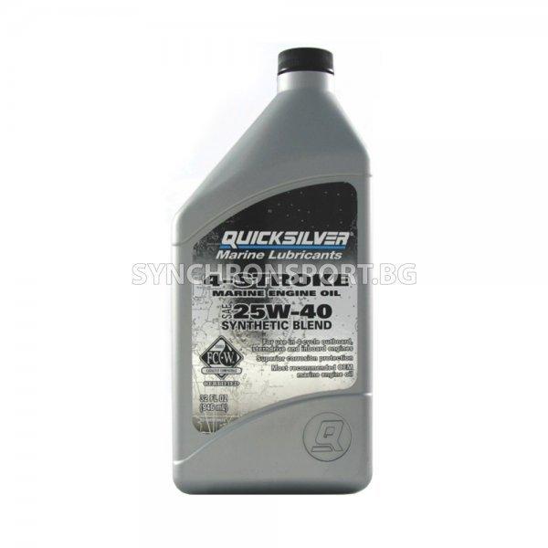 Масло за четиритактов извънбордов двигател Quicksilver Premium 4 – Stroke Engine Oil SAE 25W-40 1л - синтетично