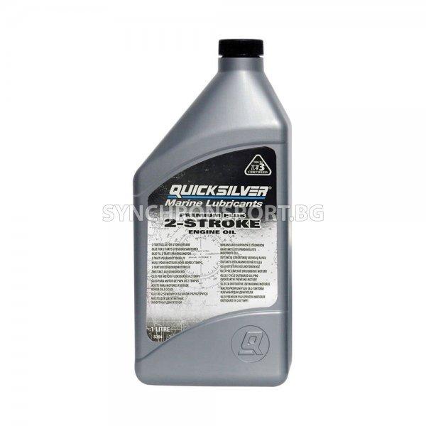 Масло за двутактов извънбордов двигател Quicksilver Premium Plus 2 – Stroke Engine Oil – 1л