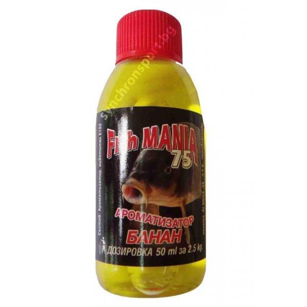 Ароматизатор Fishmania 75 - Банан